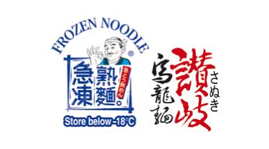 frozen_noodle